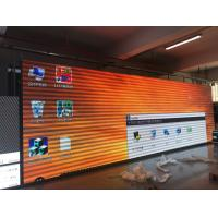 China P10 Outdoor Advertising LED Display Screen Iron FrameWith 640mm Cabinet on sale