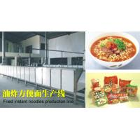 High Automation Instant Noodle Making Machine 45g - 120g Weight Noodle Cake Manufactures