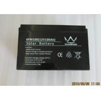 100ah Lead Acid Battery Maintenance Free Good Cyclic Property Manufactures