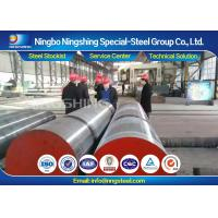 Quality DIN 1.2713 Hot Work Tool Steel Forged Round Bar Machined Surface For Pressure for sale