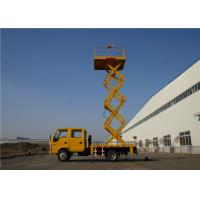 Buy cheap 200kg Load Aerial Work Platform Truck Vehicle Mounted Platform Altitude 0-1000m from wholesalers
