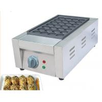 Stainless Steel Single Fish Pellet Grill 2000W Snack Bar Machine 540*280*200mm Manufactures