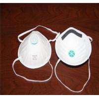 Quality non woven ffp1 ffp2 ffp3 disposable dust mask with or without valve for sale