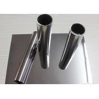 316L Grade Seamless Stainless Steel Pipe With 5mm - 630mm Outer Diameter Manufactures