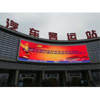 10mm Pixel Pitch Smd  Led Wall Display Screen For Outdoor Advertising Manufactures