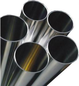 Polished Molybdenum Tube/Pipe