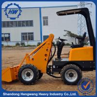 China Best Manufacture Cheap Price Mini Front End Loaders For Sale on sale