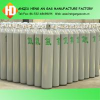 high purity argon gas cylinder Manufactures