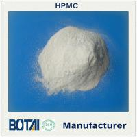 Buy cheap White powder HPMC for constructions from wholesalers