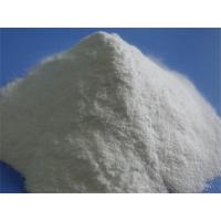 China Food Additives Sodium Bicarbonate Baking Soda , 99% Min Sodium Bicarbonate Powder on sale