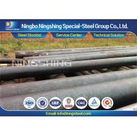 AISI / SAE 8640 Alloy Steel Bar 100mm / 50mm Steel Round Bar With 100% UT Passed Manufactures