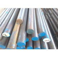 China Engineering Structural Solid Steel Bar , Round Shaped Solid Metal Rod on sale
