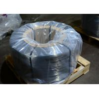 JIS G 3521 DIN 17223 High Carbon Spring Wire , Uncoated high tensile steel wire Manufactures