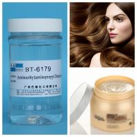 Slightly Tdrbid Amino Silicone Oil For Shampoo , Hair Conditioner Manufactures
