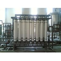 Stainless Steel Water Treatment Systems For Mineral Water 20Tons Per Hour Manufactures