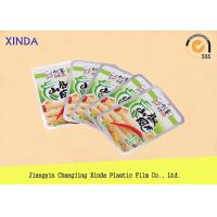 Heat Sealed Vacuum Pack Bags with Nylon PE Material CE / ROHS / FDA Manufactures