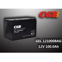 12 V 100ah Abs Plastic Energy Storage Battery , Non Spillable Slim Deep Cycle Battery Manufactures