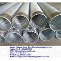 Buy cheap JOHNSON WIRE SCREEN / WEDGE WIRE JOHNSON SCREENS / V WIRE JOHNSON WELL SCREENS / from wholesalers