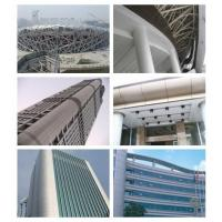 Structural Glazing Curtain Wall Systems Manufactures
