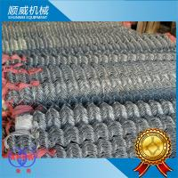 3m Automatic Chain Link Fencing Machine 380V  /  Φ1.4mm-Φ5.0mm Manufactures