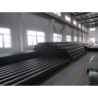 Quality PE100 pipe for water for sale