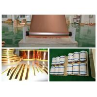 Electrolytic Electrodeposited Copper Foil , 3 / 6 Inch ID Sheet Metal Copper Manufactures