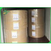 Buy cheap One Side PE Coated Brown Kraft Paper Coils For Soap Wrapper 50g 60g Food Grade from wholesalers
