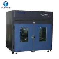 Stainless Steel High Temperature Laboratory Oven Easy Clean With Double Door Manufactures
