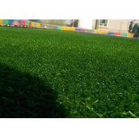 Buy cheap 60 mm Yarn Height Fibrillated Sports Artificial Grass Easy To Install from wholesalers