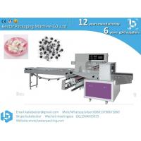 Small food packing machine Compress face mask packing machine,Flow packing machine with automatic feeder Manufactures