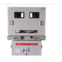 Indoor Electrical VCB Circuit Breaker High Voltage Zn85-40.5 Series Manufactures
