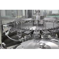 Bottled Drinking Water Production Line Mineral Water Machine Pure Water Production Line