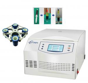 Medical PRP Centrifuge Machine 4x50ml Capacity With Adjustable Speed Range