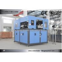 Automatic 15 - 55Kw Bottle Blowing Machine Extrusion Blow Moulding 4 Cavities Manufactures