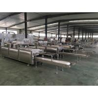 Automated Cereal Bar Equipment Production Line 4kw For Dehydrated Fruits Granolas Manufactures
