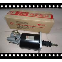 Dongfeng Kinland Clutch Booster 1608010-T1103,1608010 Manufactures