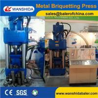 Quality Y83-2500 Vertical brass iron aluminum powder press hydraulic metal press machine (Factory price) for sale