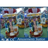 Cute Pony Shape Kiddie Ride Carousel / Coin Operated Kiddie Rides LED Lights Manufactures