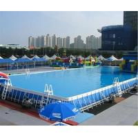 Buy cheap Outdoor PVC Above Ground Steel Frame Swimming Pool for summer playing from wholesalers