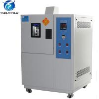 Lab High Low Temperature Test Chamber , Constant Temperature And Humidity Test Chamber Manufactures