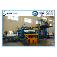 Automatic Pulp Mill Machinery Customized Model Large Scale ISO Certification Manufactures