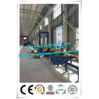 HG-1500 Ⅱ Automatic H Beam Production Line For Assembling and Fit Up Manufactures