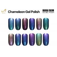 Private Label Chameleon Gel Nail Polish Naturally Dry Regular Nail Polish Environmental Manufactures