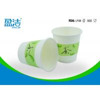 China Small Size Insulated Drinking Cups , Cold Drink Paper Cups For Advertising And Promotion on sale