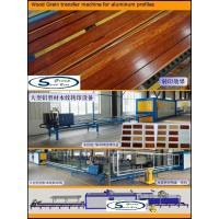 Wood Grain Powder Coating Line, 3d Heat Press Vacuum Sublimation Machine Manufactures