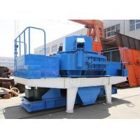 Intelligent Sand Making Plant Convertible Crusher For Concrete Aggregate Manufactures