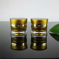 China 30g 50g  Beauty Containers Acrylic Cosmetic Cream Jar with Sealing Disc Wholesale on sale