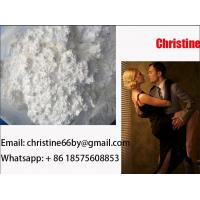 CAS 224785-90-4 Sex Steroid Hormone Viagra Sildenafil Citrate Powder Romilar Manufactures