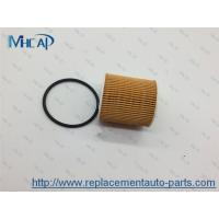 LR001247 Auto Oil Filters Paper / Engine Oil Filter Cartridge Yellow White Manufactures