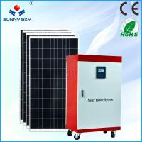 cost saving 5kw solar power plant heating solar power system home solar generator solar energy with cheap price TY082B Manufactures